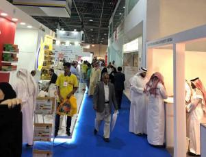 Έκθεση Foodex Saudi 3