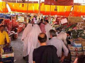 Έκθεση Foodex Saudi 5