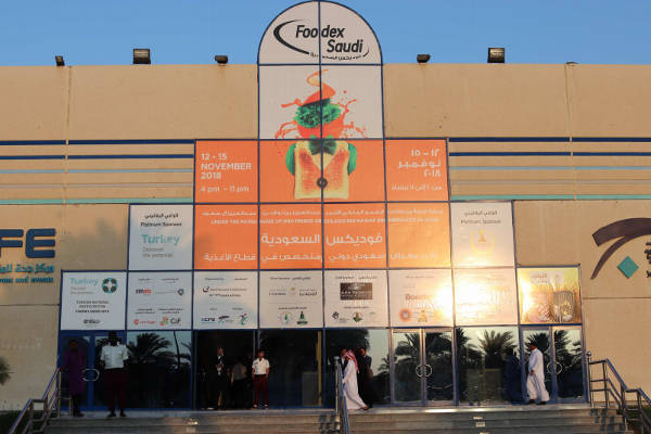 Έκθεση Foodex Saudi